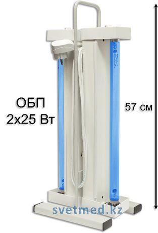 Лампа кварцевая ОБП 2х25 Вт