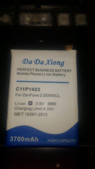 Baterie, acumulator Asus Zenfone 2, ZE500CL, 3700mAh, C11P1423, noua.