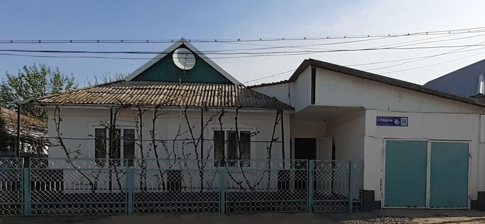 Дом продаётся в городе