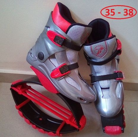 Фитнес обувки за тренировки по Канго джъмпс/ Kangoo Jumps