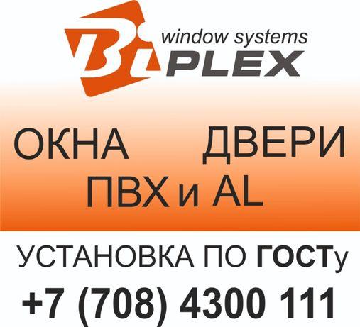 Пластиковые Окна и Двери. Замена резины . Москитные сетки Lux.