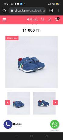 Турецкие кожанные обуви по доступным ценам