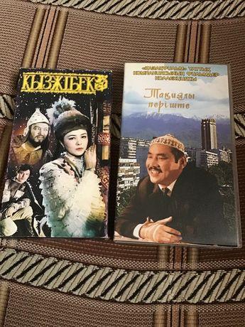 кассеты для видеомагнитофона с казахскими фильмами