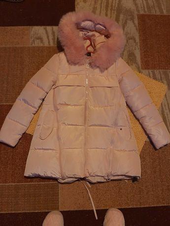 Дамско розово яке
