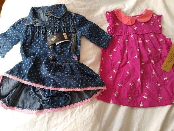 U.S Polo Assn нови рокли