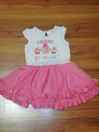 Детски рокли / рокля 86,92