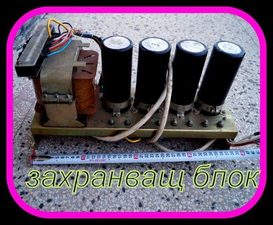 трансформаторен захранващ блок от старо компютърно устройство мощен