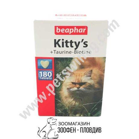Beaphar Kitty's Taurine/Biotine 180бр. - Допълваща храна за Котки