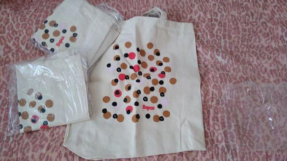Плътна голяма чанта от Верея, подходяща и за плаж + одеялце по избор