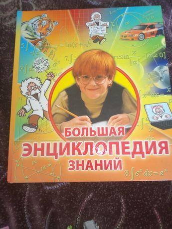 Детские книги продаются