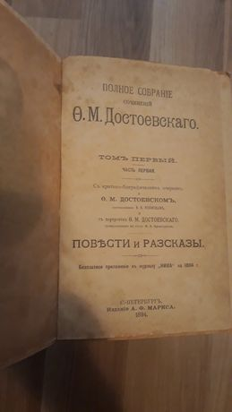 9 carti literatura rusă, editura țaristă.