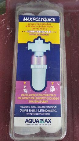 Таблетки за газов бойлер за пречистване на водата две опаковки