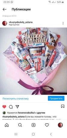 Вкусные букеты, конфетные букеты