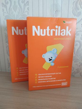 Нутрилак1.детское питание