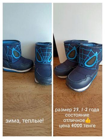 Продам обувь на мальчика 1-2 годика