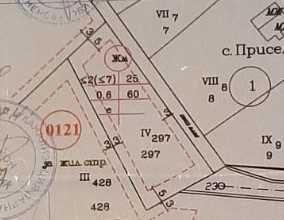 Парцел за жилищно застрояване ,село Приселци, м-ст Кабата