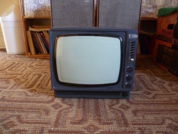 "Портативен Български телевизор ""Респром Т3104"""