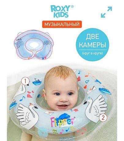 Музыкальный круг для купания малышей и новорожденных