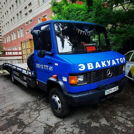 Эвакуатор Круглосуточно 5 тонн