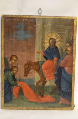 Icoana anii 1850 Intrarea lui Isus in Ierusalem / veche