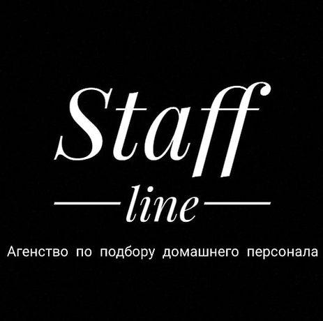 Няня-Домработница,Повар работу ищет