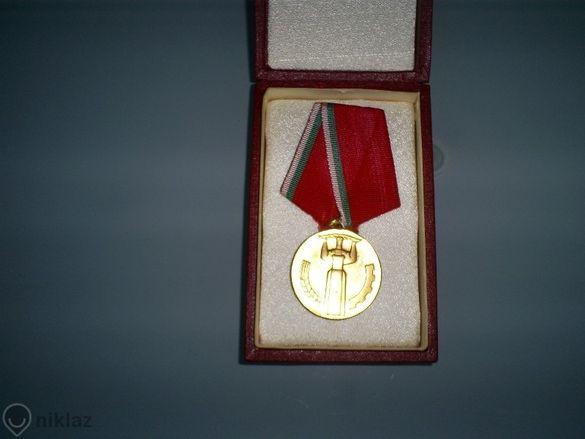 Юбилеен медал 25 години народна власт с кутия