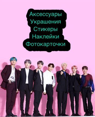 Для фанатов корейской музыки и BTS