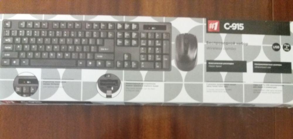 Продам клавиатуру с мышкой Актобе - изображение 1