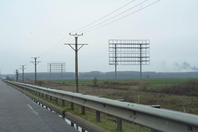 Panou publicitar de inchiriat - Publicitate outdoor A2 autostrada