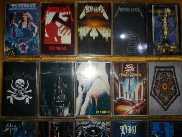 Аудио касети - Rock, Heavy Metal, Thrash