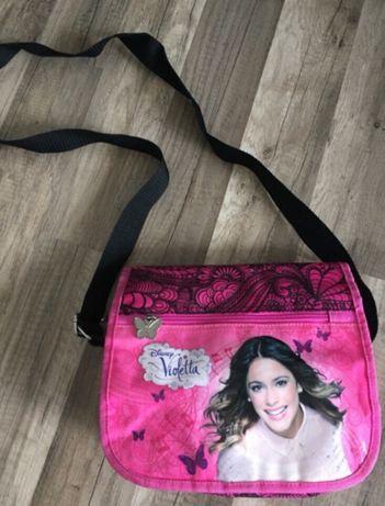 Чанта Виолета