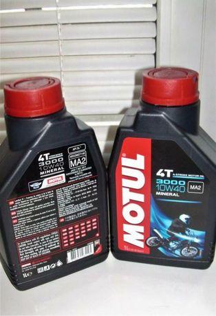Масло 4-Такт. для Мототехники MOTUL. Есть также 2-Тактное! Выбор!