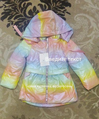 Новая курточка весна-осень