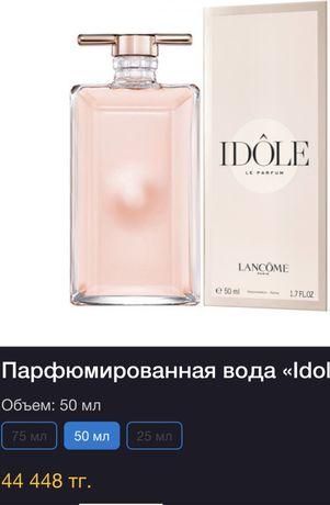 Парфюм Lancome Idole