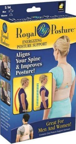 Ортопедичен колан за правилна стойка