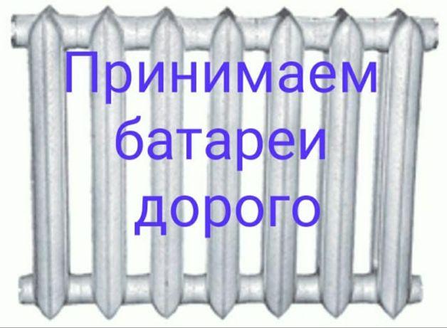 Д.о.р.о.г.о. радиаторы (батареи)