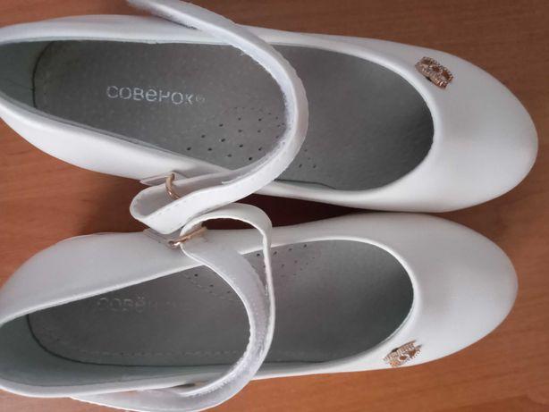 Туфли на девочку, белые 34 размер
