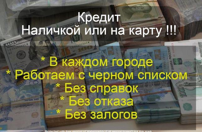 Haличными или на кapтy деньги, сейчас, в Kазаxcтaнe