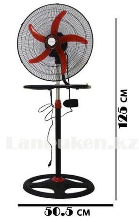 Вентилятор 3в1 есть каспи Ред  быстрая доставка по городу Алматы