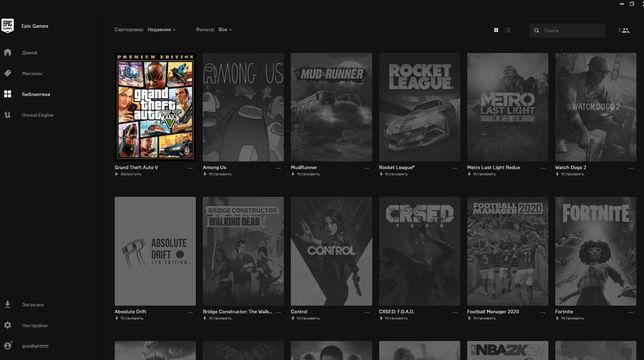 Продам аккаунт на игровой платформе EpicGames