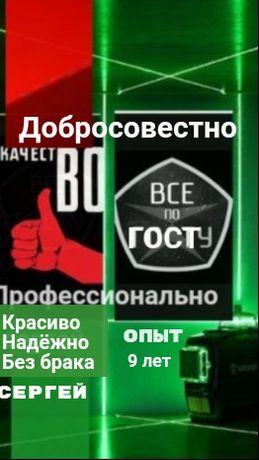 ГОСТ Установка дверей Надёжно Откос на входную дв.Настил линолеума.пол
