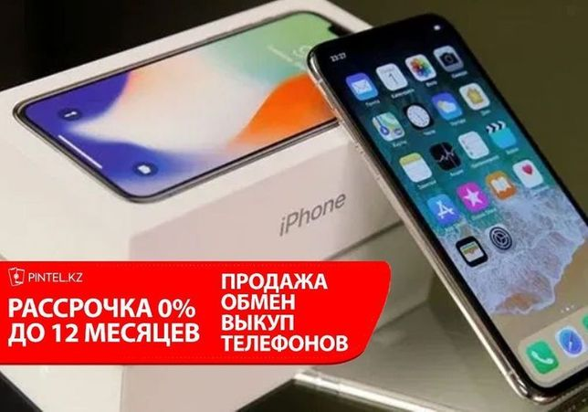 APPLE iPhone XR 256gb whire, айфон xR, 256гб белый