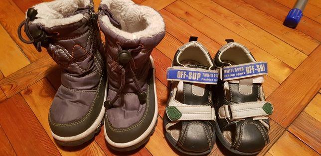 Детская обувь, размер 26