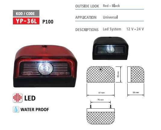 Плафон за регистрационен номер / диоден / червен или черен