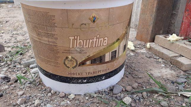 Жидкий травертин киргизский
