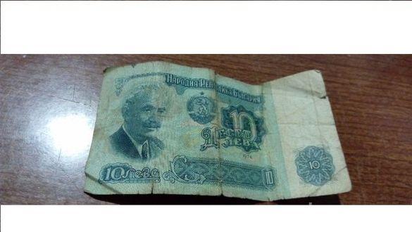 стари банкноти