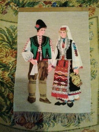 Пано с национални костюми, двойка, 21х30 см, текстил