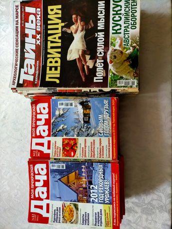 Продаются подборка журналов