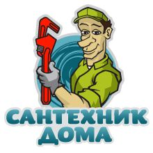 Прочистка канализации, прочистка труб, чистка труб, чистим трубы,