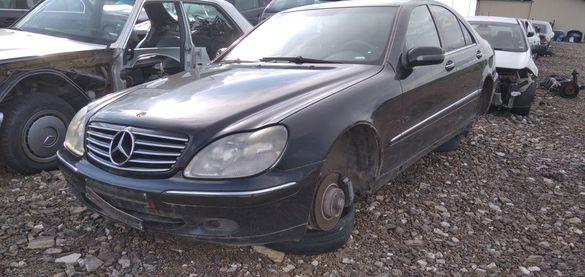 €НА ЧАСТИ€ Мерцедес В220 С 320 цди 2001 Mercedes w220 S 320 cdi